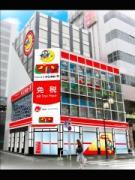大塚駅前にドン・キホーテ地域密着業態「ピカソ」 日用雑貨品など品ぞろえ強化