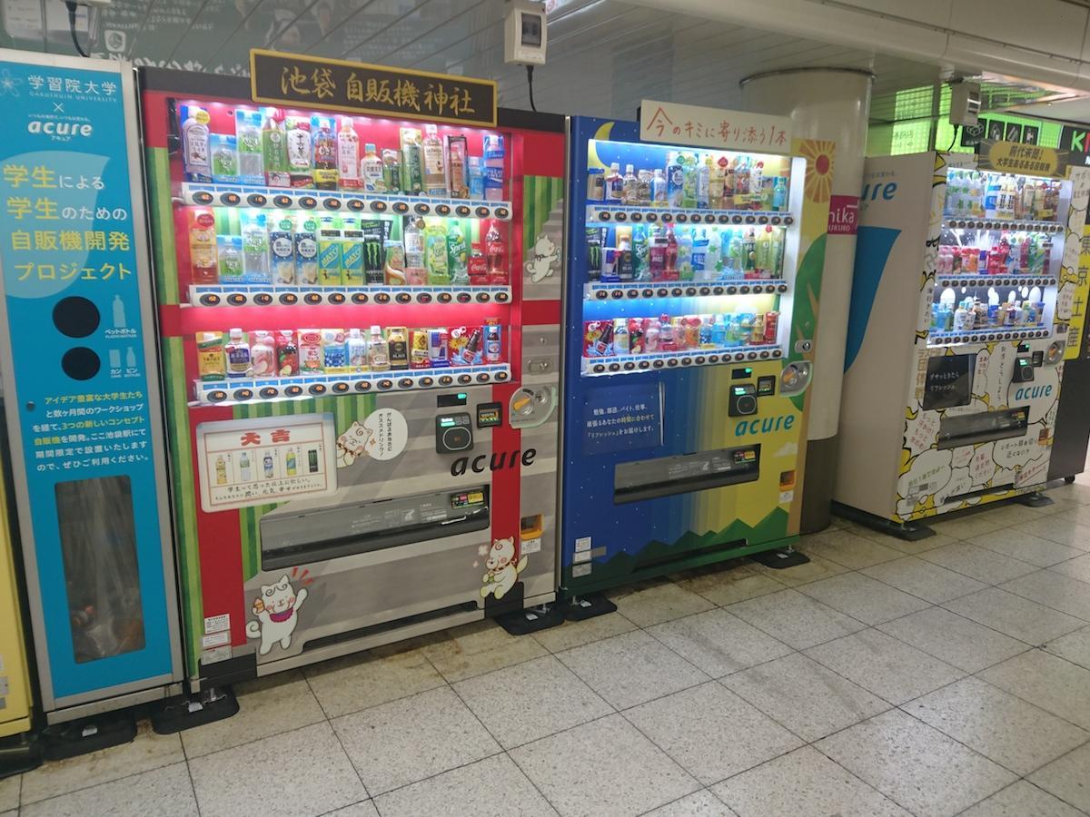 3台並んで設置された学生向け自販機