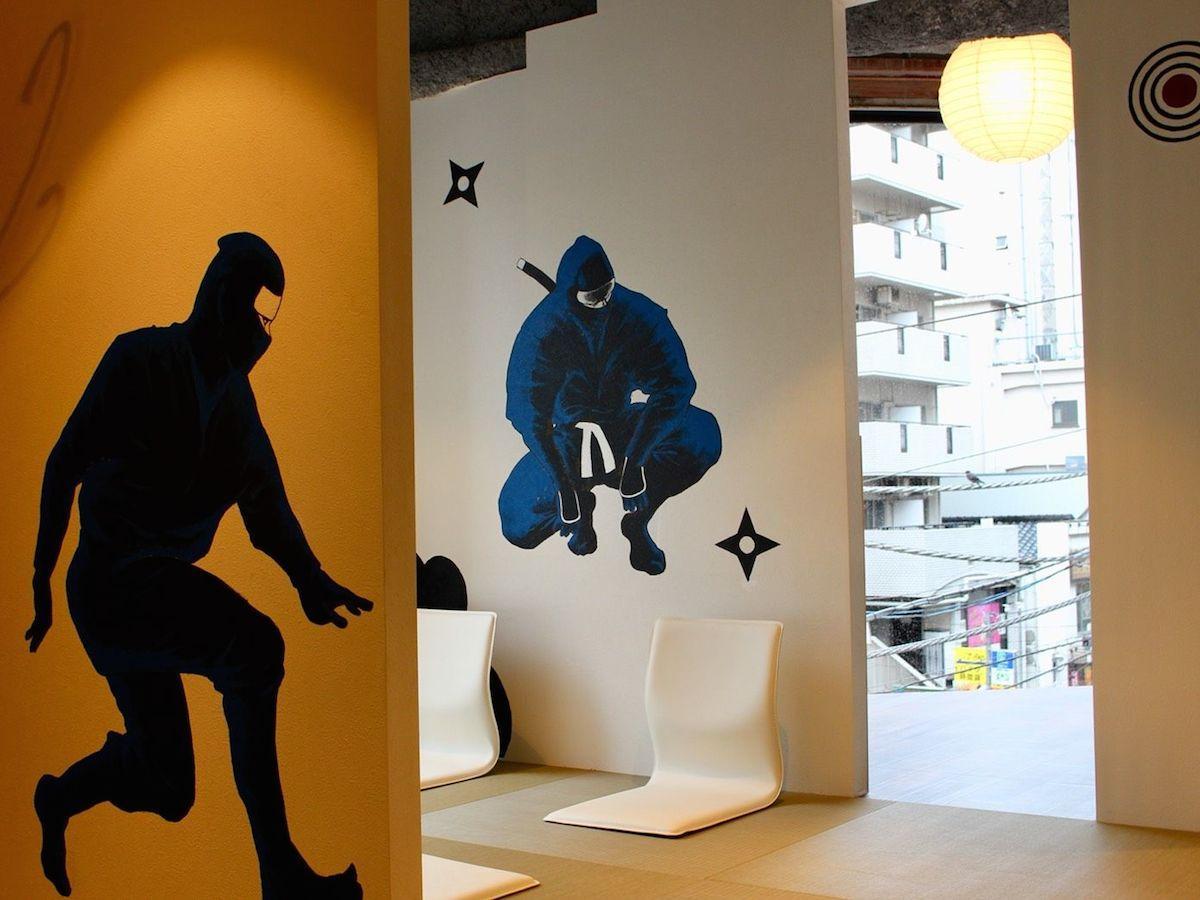 「bnb+ Ninja Otsuka」館内