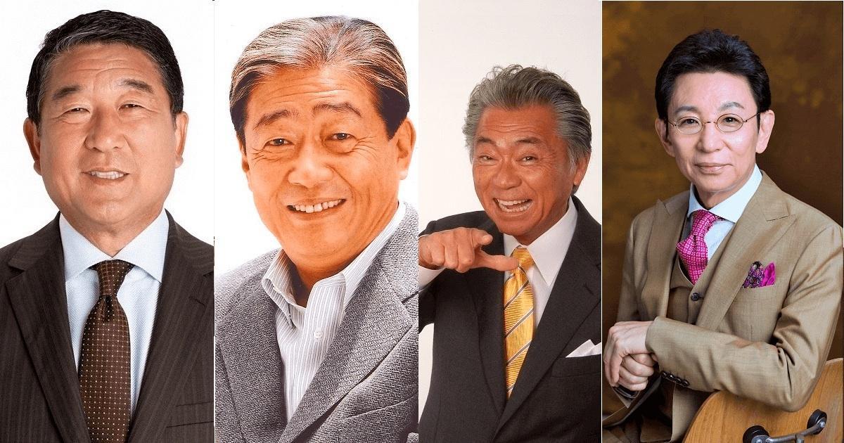 トークイベントに登壇する徳光和夫さん、関口宏さん、みのもんたさん、古舘伊知郎さん