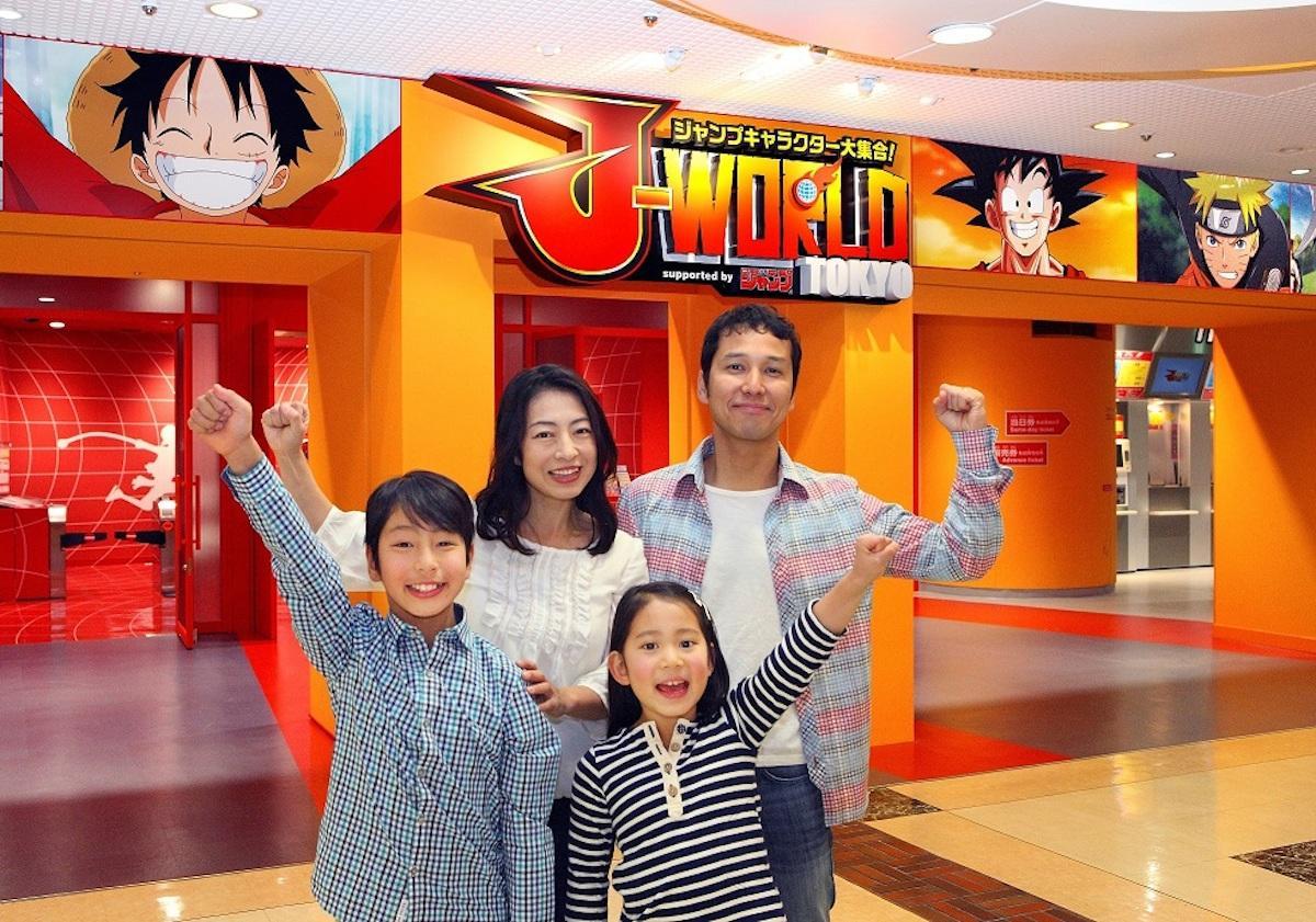 「J-WORLD TOKYO」