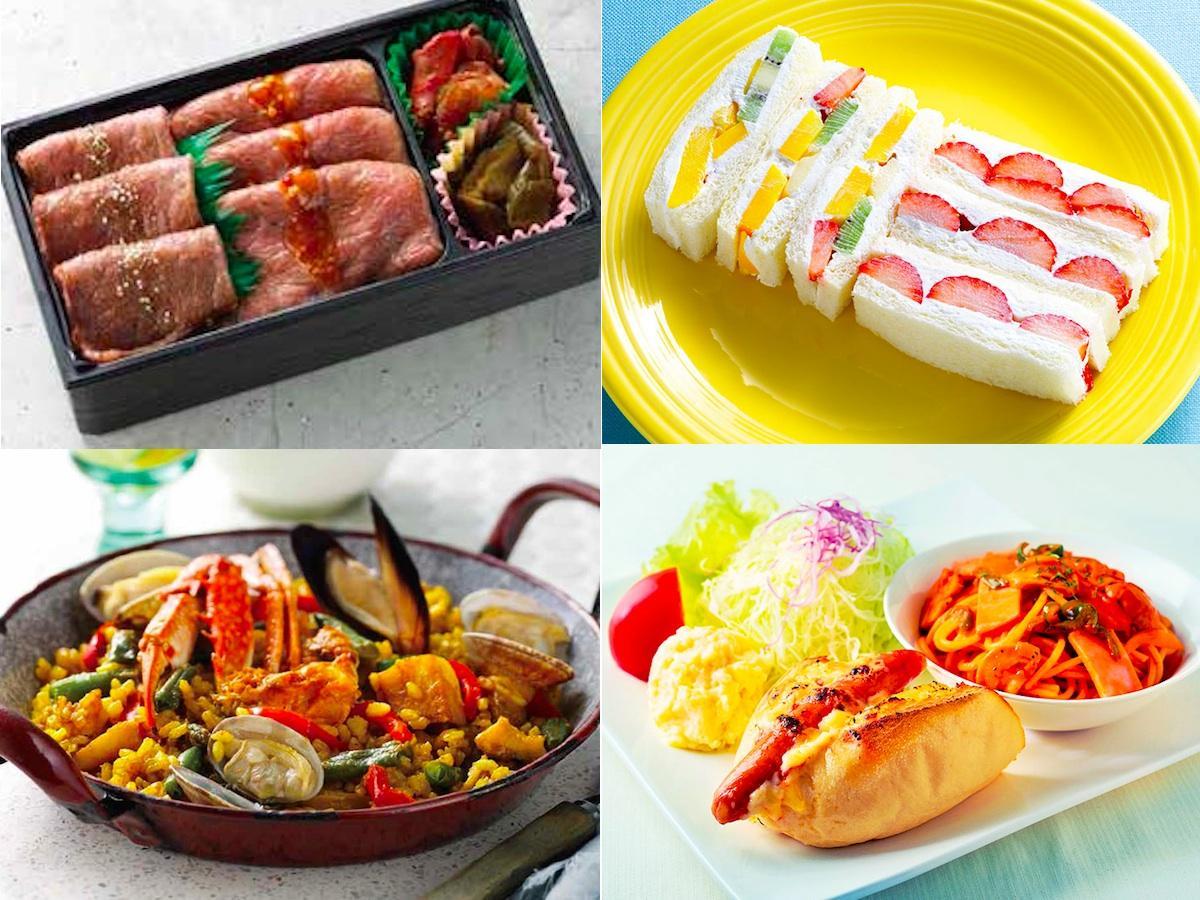 「肉のいとう/仙台牛ザブトン・ミスジ弁当」(左上)、「果実園リーベル/サンド」(右上)、「スペイン食堂石井/魚介と豚肉のミックスパエリア」(左下)、「前田珈琲/ナポリタン&ホットドッグハーフセット」(右下)