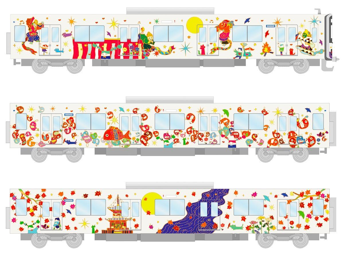 「池袋・川越アートトレイン」のデザイン。上から、「中福の神楽」「あい鯛みくじ」 「喜多院」