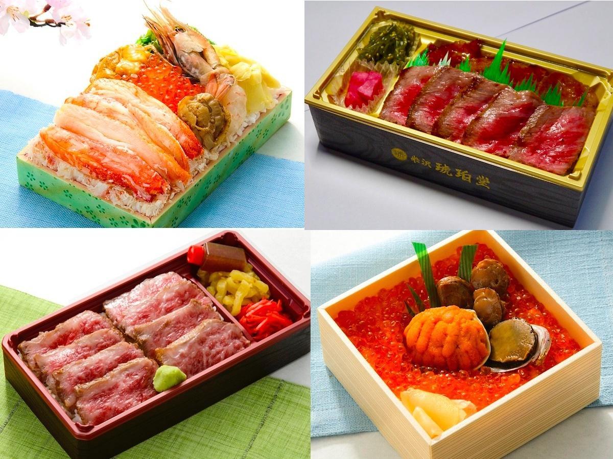 販売する肉の弁当と海鮮弁当