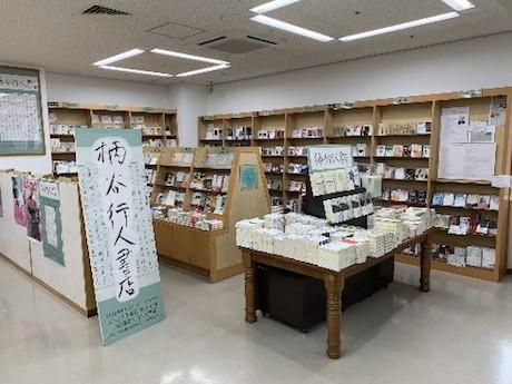 「作家書店」過去開催時の様子
