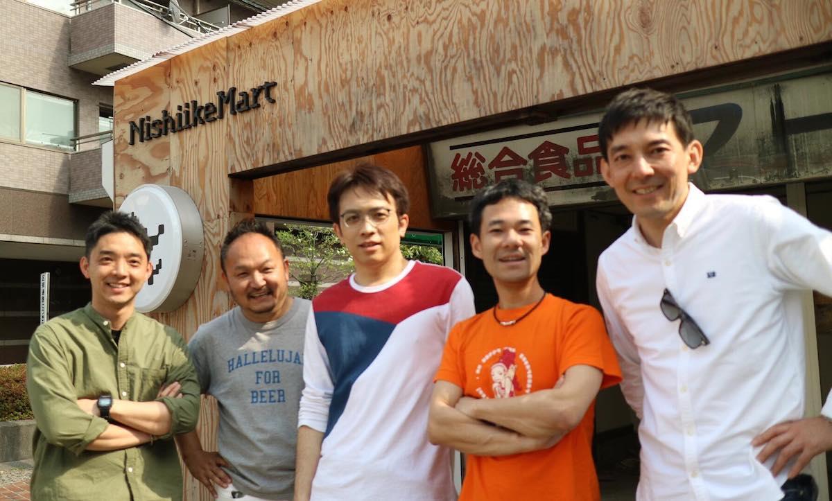 「NishiikeMart(ニシイケマート)」とシーナタウンのメンバーたち