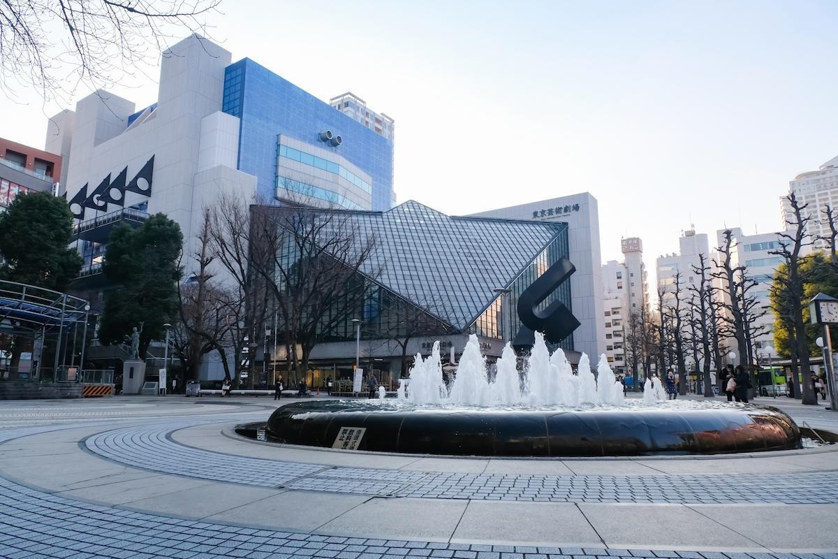東京芸術劇場などで開催