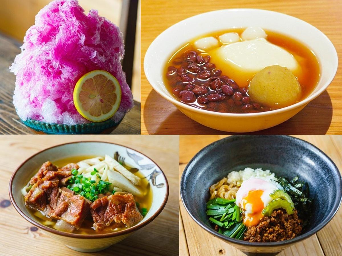 「読谷赤しそレモン氷」(左上)、「東武オリジナル豆花コンボ」(右上)、「ソーキそば」(左下)、「琉球まぜそば」(右下)