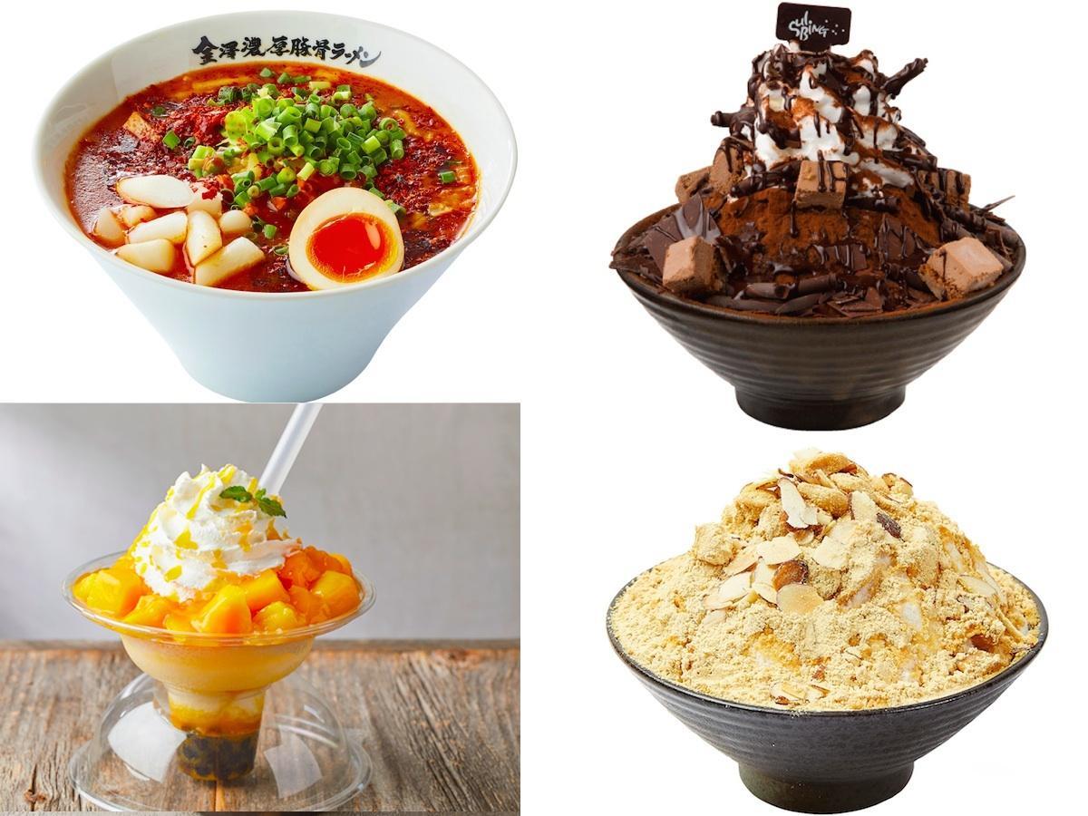 「ラーメン屋さんが作るラッポッキ」(左上)、「チョコレートソルビンゴ」(右上)、「マンゴータピオカソルビンゴ」(左下)、「マンゴータピオカソルビンゴ」(右下)