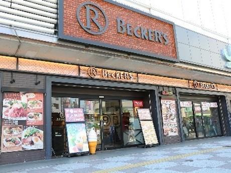 R・ベッカーズ池袋東口店
