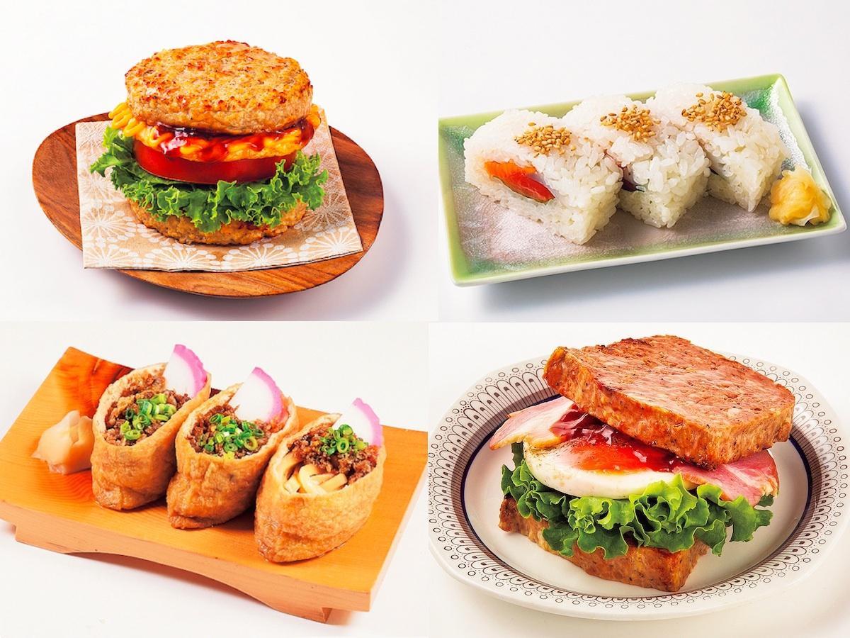 「ハンバーガー 逆さま ver」(左上、右下)、「押鮨 逆さま ver. 」(右上)、「きつねうどん 逆さま ver.」(左下)