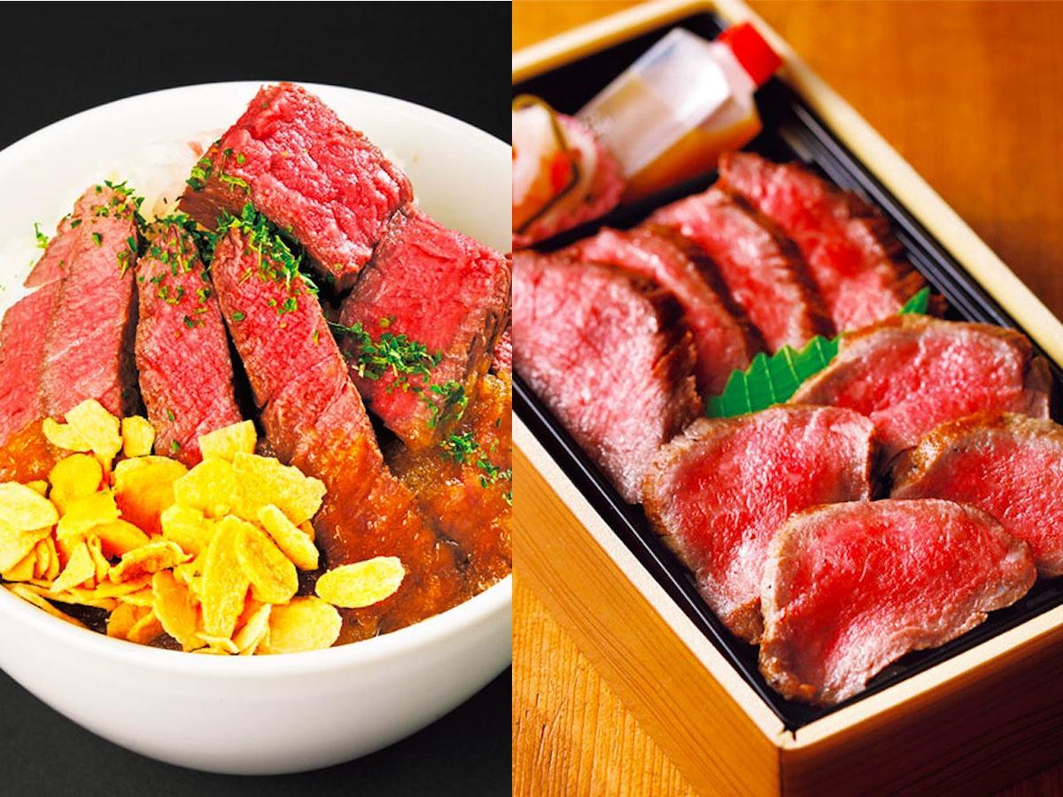 「健志郎 特選和牛シャトーブリアンガーリックステーキ丼」(左)と「佐賀牛シャトーブリアン&ロースステーキ弁当」(右)