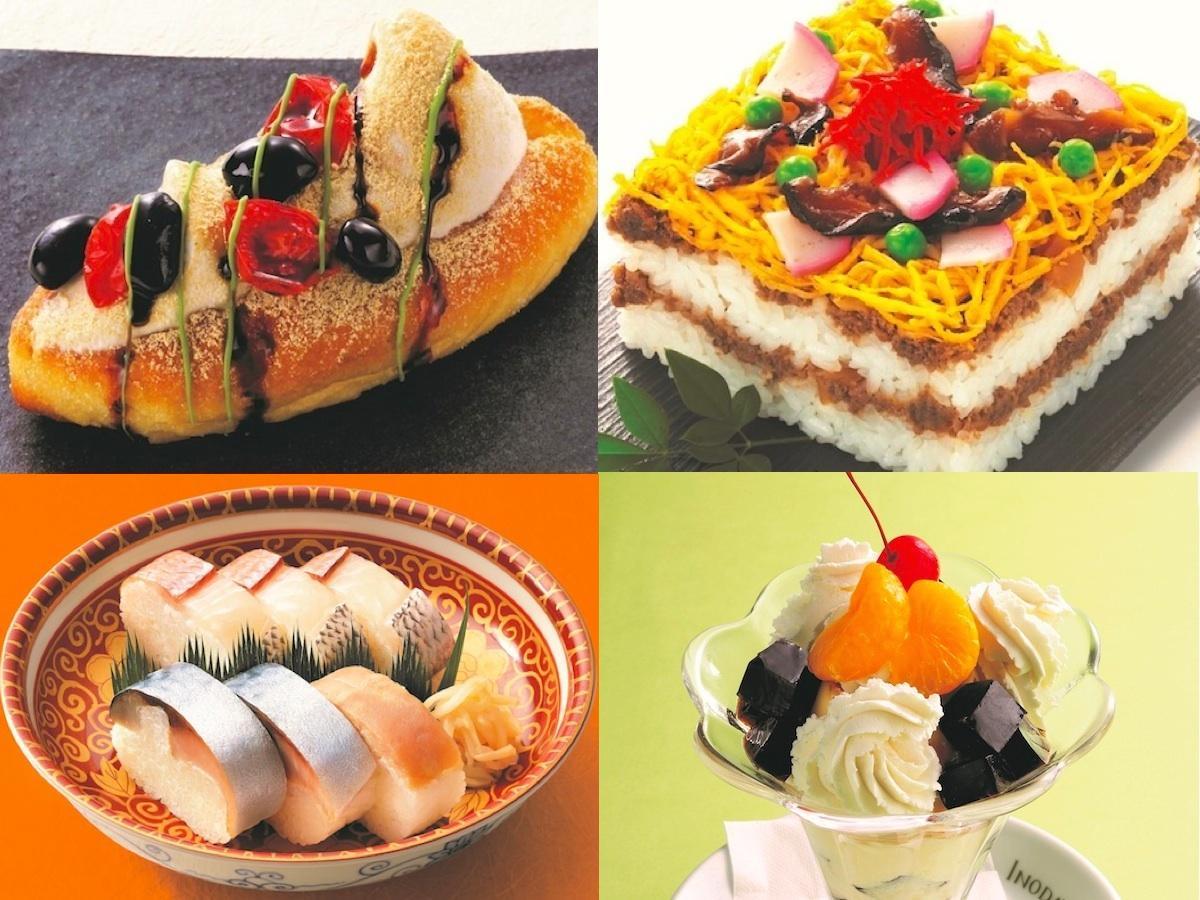「千鳥酢バルサミコ揚げパンきなな」(左上)、「ばらずし」(右上)、「鯖雀盛合せ」(左下)、「イノダコーヒ/コーヒーゼリープリンパフェ」(右下)