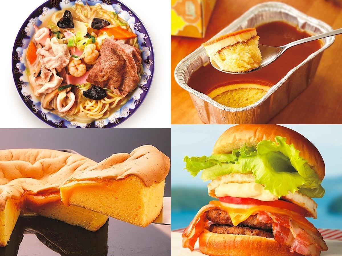「肉肉ちゃんぽん」(左上)、「長崎ブリュレカステラ」(右上)、「半熟生カステラ」(左下)、「東武スペシャルバーガー」(右下)