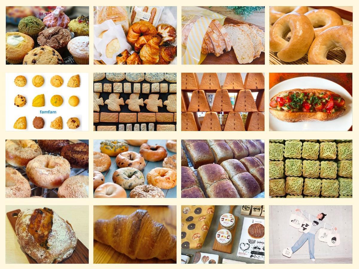 販売するパンや雑貨