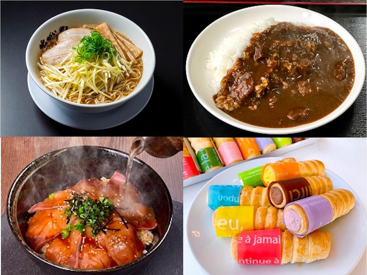 「ニッポン全国物産展2019」販売商品