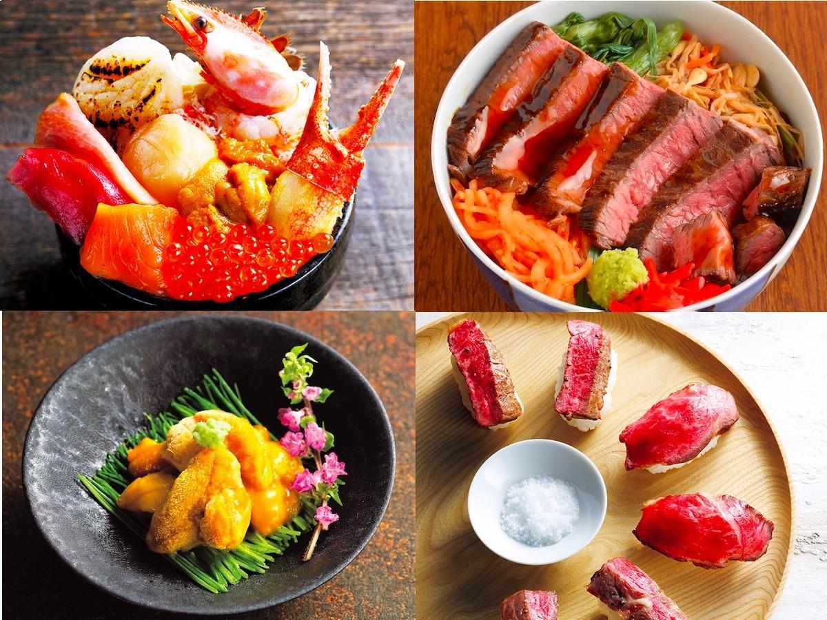 「豪快蝦夷丼」「道産牛ステーキビビンパ丼」「うにルイべ」「白老牛ステーキ寿司三種食べ比べ」