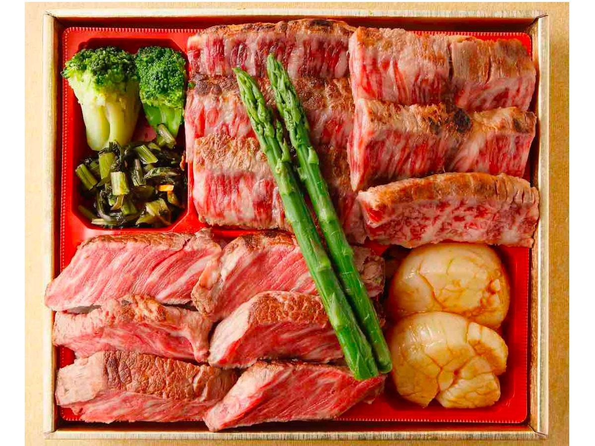 「北海道和牛・十勝和牛食べくらべ王様ステーキ弁当」