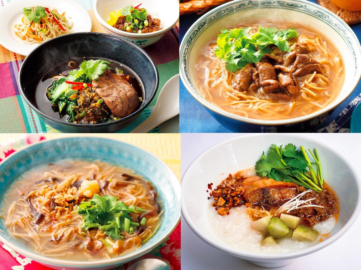 「おいしい たのしい 台湾フェア」で販売する麺類やお粥