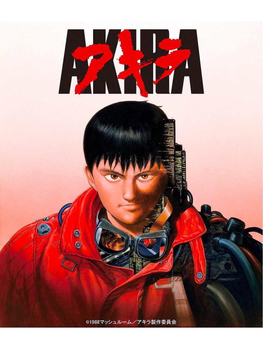 オープニング作品の「AKIRA」 ©1988マッシュルーム/アキラ製作委員会
