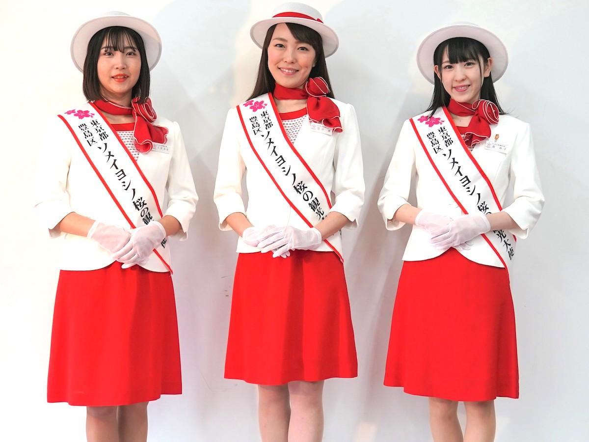 左から、久保彩佳さん、田中葵さん、森祥子さん