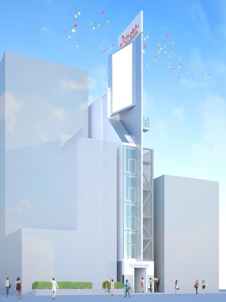 アニメイトカフェ池袋4号店が入るオトメイトビル