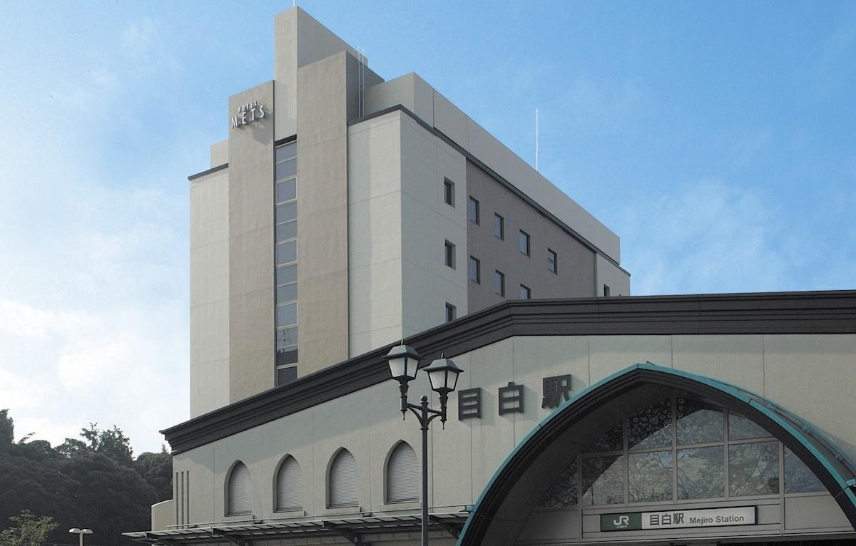 「JR東日本ホテルメッツ 目白」