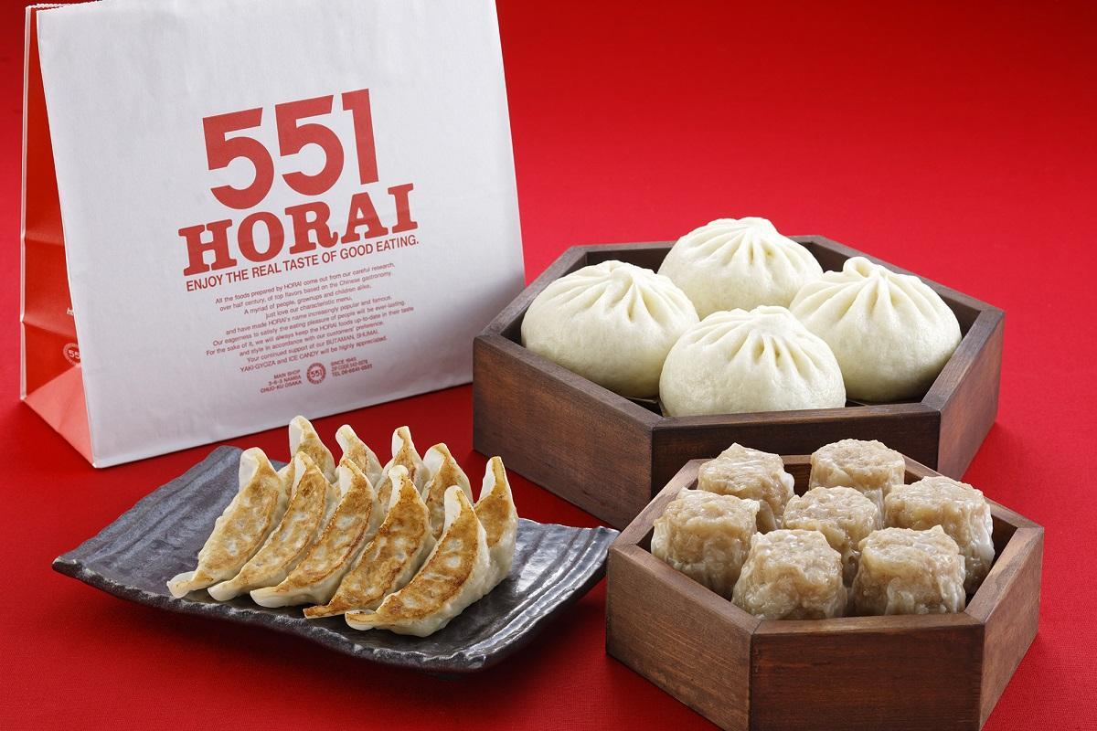 大阪「551HORAI」の商品