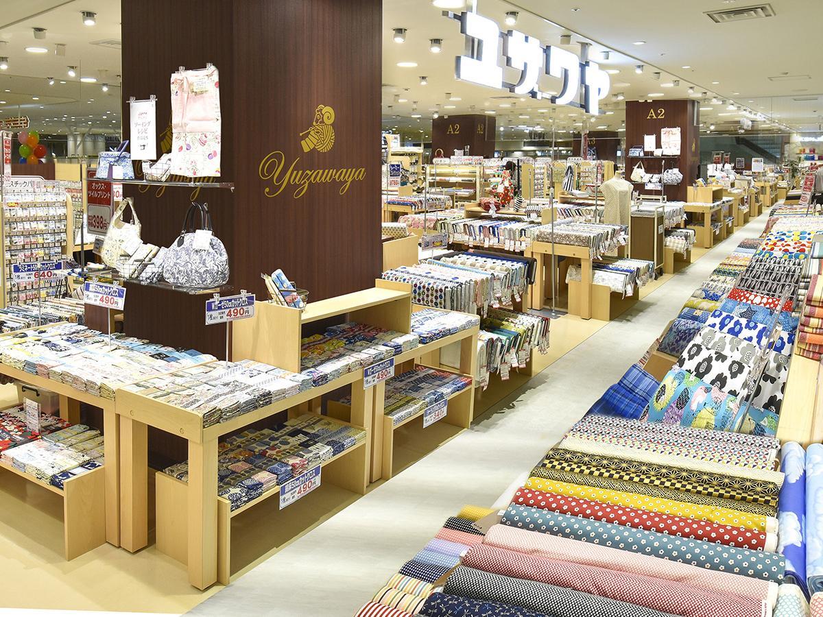 「ユザワヤ」店舗イメージ