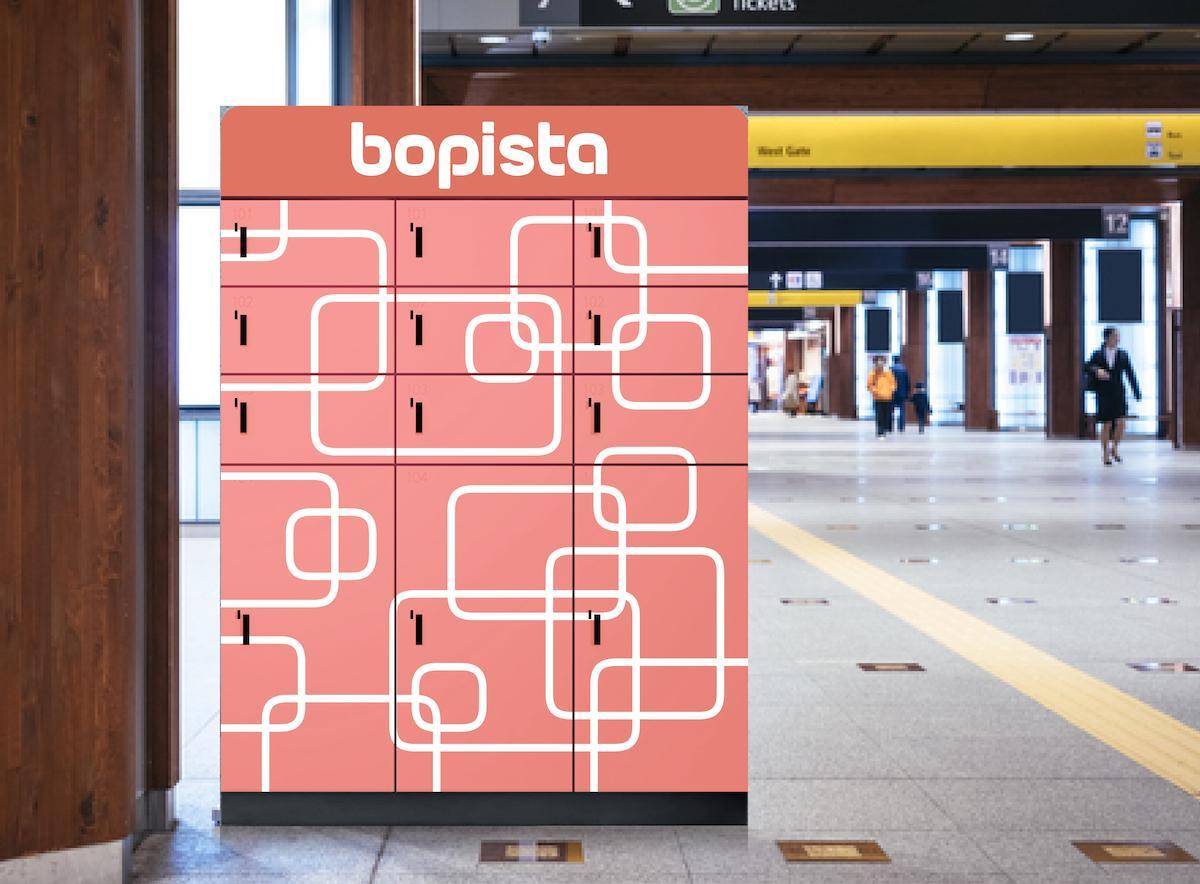 「BOPISTA(ボピスタ)」ロッカーイメージ