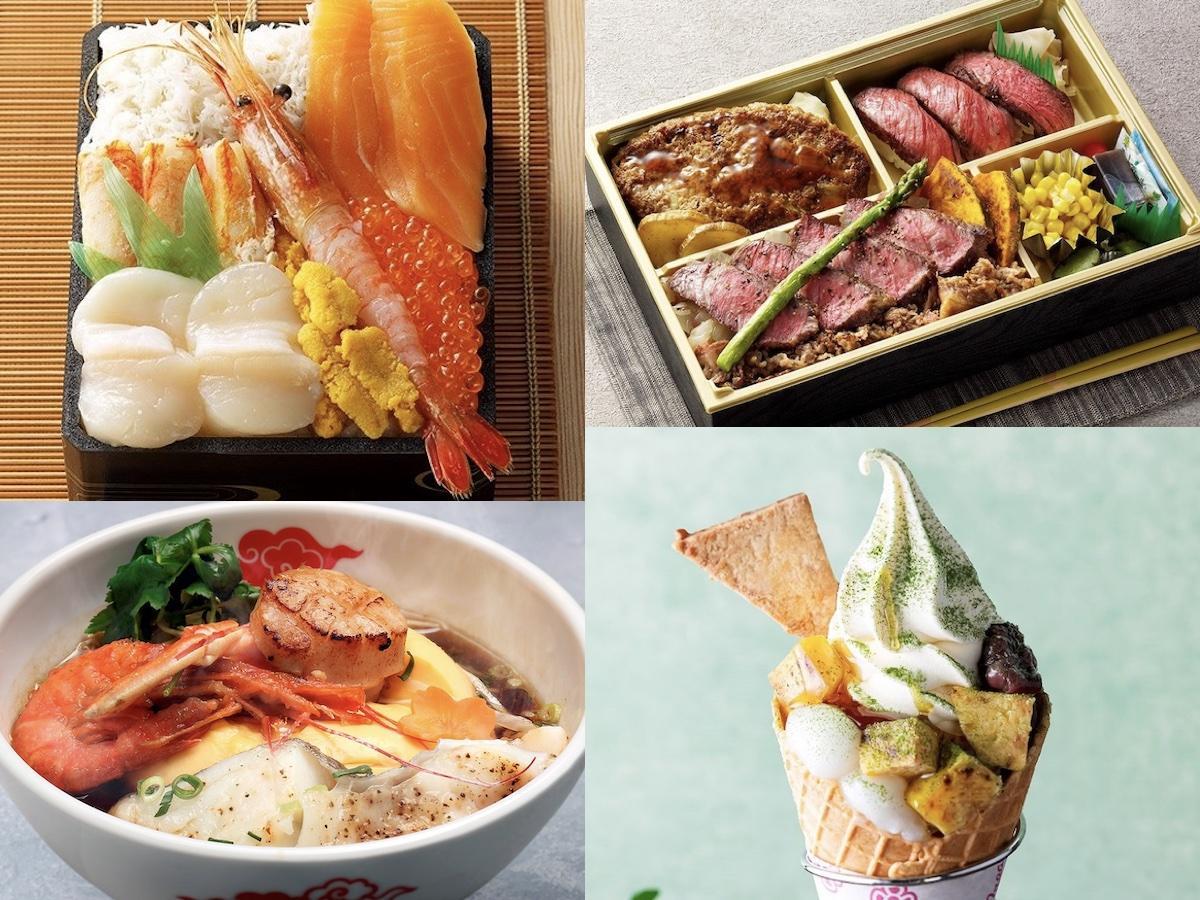 「道産盛弁当」(左上)、「アスパラ添え白老牛ザブトンステーキを使った四種贅沢膳」(右上)、「魚出汁醤油の海鮮ざんまい」(左下)、「インカのめざめと抹茶・あずきの和風パフェ」(右下)