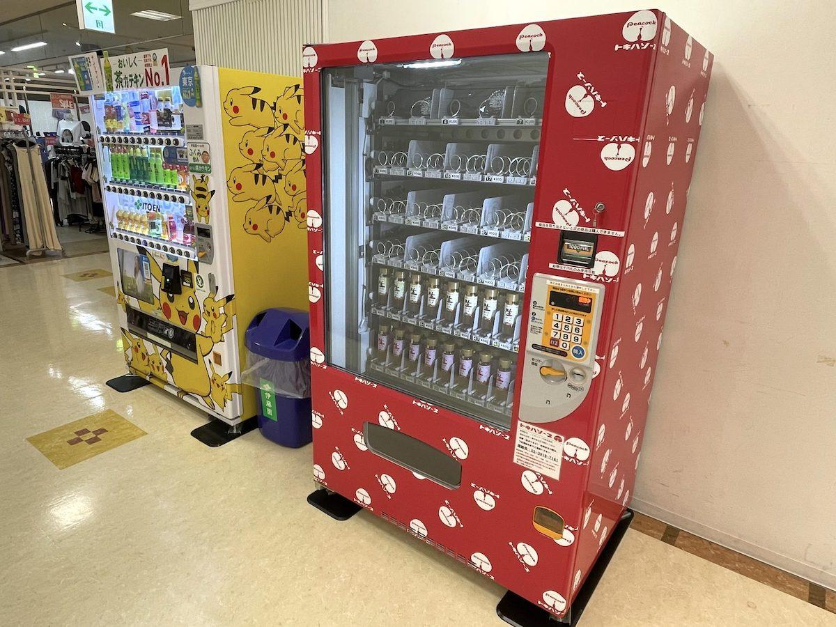 「トキハソース」の自動販売機