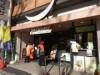 池袋「宮城ふるさとプラザ」で海の幸選手権 来店客が投票、33品一堂に
