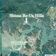 「SHIMA Re-Us Hills(志摩リアスヒルズ)」対岸には志摩スペイン村