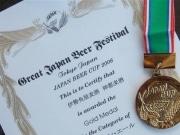 伊勢角屋麦酒、「ワールド・ビア・カップ」で銅賞W受賞