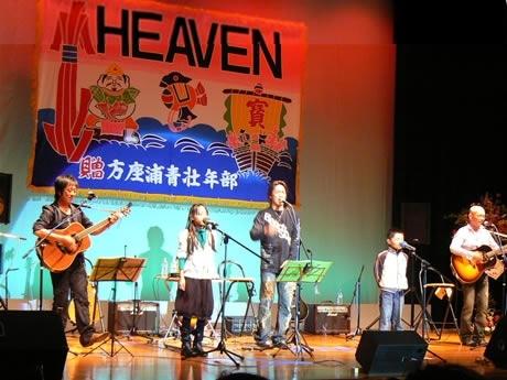 地元南伊勢町町民文化会館で「メジャーデビューコンサート」を開催した漁師バンドHEAVEN