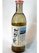 志摩の酒店がオリジナル純米酒-売り上げの一部を環境保全に