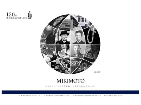 2008年1月25日は御木本幸吉の150回目の誕生日。その日にインターネット上に「御木本幸吉生誕150年記念」サイトを立ち上げた。