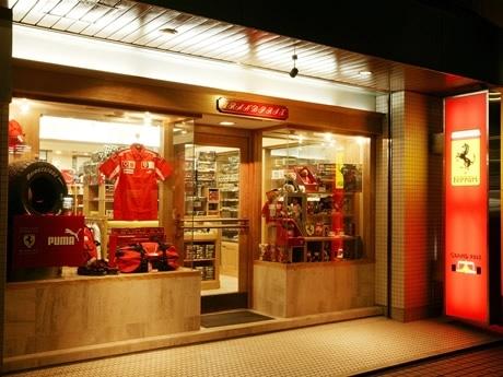 今年4月26日開店20周年を迎えたF1ショップ「GRANDPRIX」。伊勢本店。