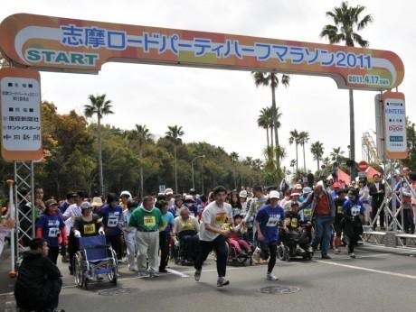 マラソン大会「志摩ロードパーティ」参加者7,246人、障害者もボランティアも輝く。写真はバリアフリーパーティーラン参加者。