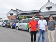 「おじいちゃんおばあちゃんの笑顔」フォトコンテスト、志摩の福祉タクシー事業者が企画
