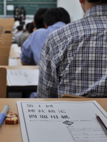 第1回「神社検定」全国38会場で約6100人が一斉に受験-伊勢会場には55人