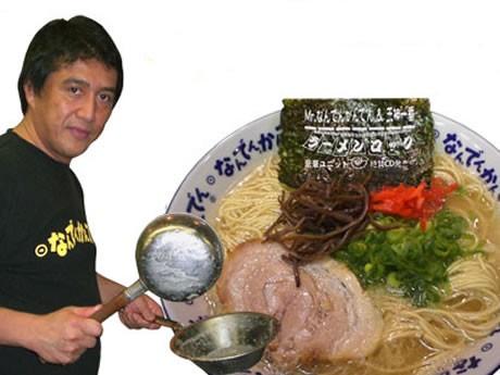志摩にラーメン「なんでんかんでん」1日限定出店-マネーの虎・川原社長が調理