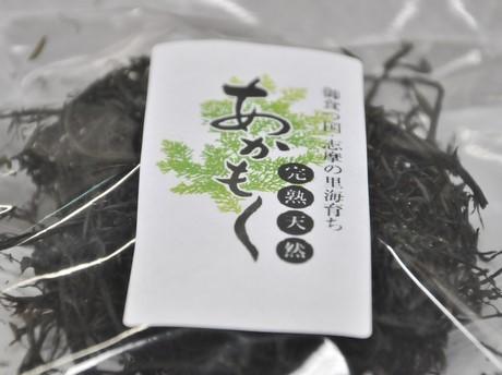 志摩市商工会が海藻の「アカモク」に着目-未利用資源発掘し特産品開発へ