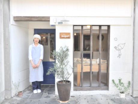 「まがたまサンド」「松の実クロワッサン」など-伊勢にスイーツ店オープン
