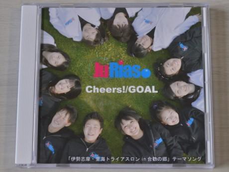 志摩のご当地アイドル「JuRias(ジュリアス)」、セカンドシングルCD発売