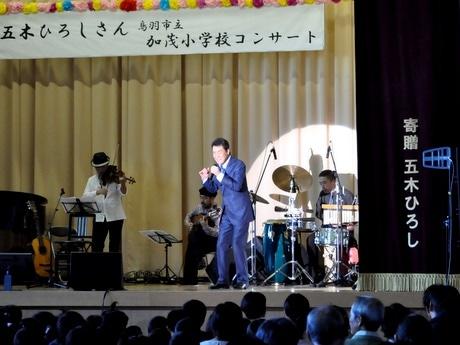 五木ひろしさん、三重の故郷・鳥羽で「ふるさと」歌うー母校で約束守る