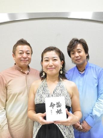 伊勢神宮を創建したヤマトヒメを歌った曲「倭姫命」-天地人がCDリリース
