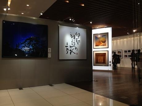 宮澤正明写真展「伊勢神話への旅」-神宮式年遷宮記念、六本木ヒルズで