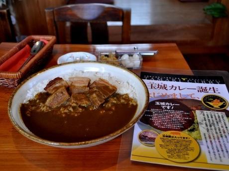 ブランド豚「玉城豚」使った「玉城カレー」ー6店舗でスタンプラリー(写真は「カレーの店 インディアン」の「玉城豚角煮カレー」)
